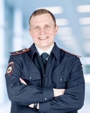 Заключение для поступления на государственную службу РФ