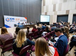МедПроф принимает участие в выставке КУБ ЭКСПО 2021