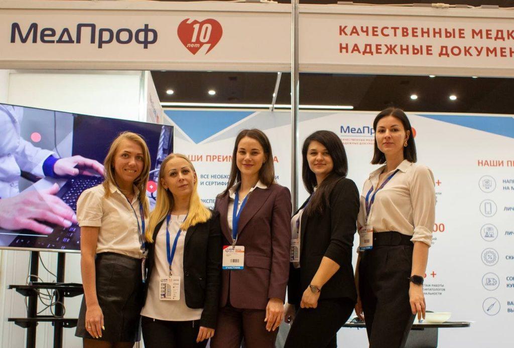Итоги выставки КУБ ЭКСПО 2021 глазами представителя МедПроф